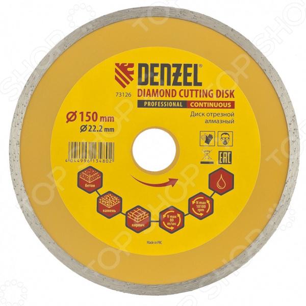 Диск алмазный отрезной сплошной Denzel мокрая резка
