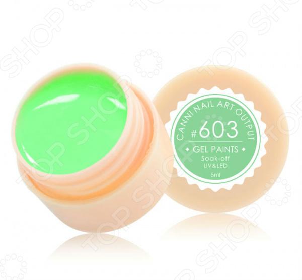 Гель-краска для ногтей CANNI Nail Art Output №603