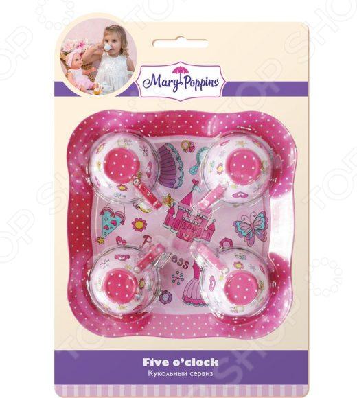 Набор посуды игрушечный Mary Poppins «Принцесса»