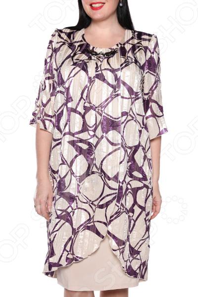Платье Pretty Woman «Романтика». Цвет: бежевый