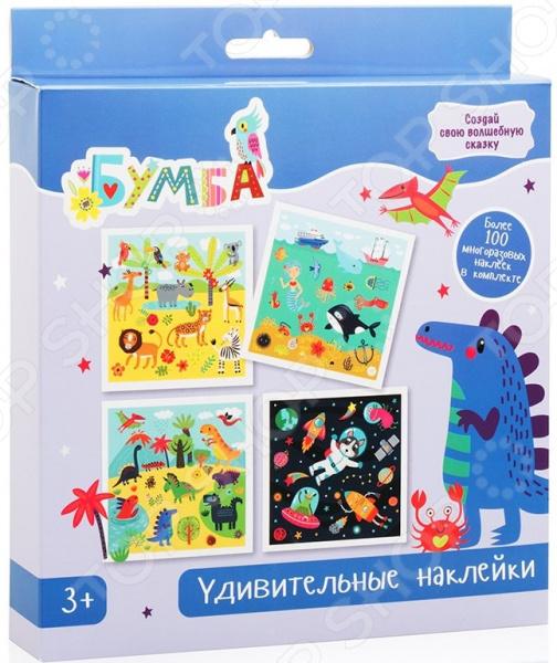 Набор для детского творчества Bumbaram с многоразовыми наклейками «Путешествие»