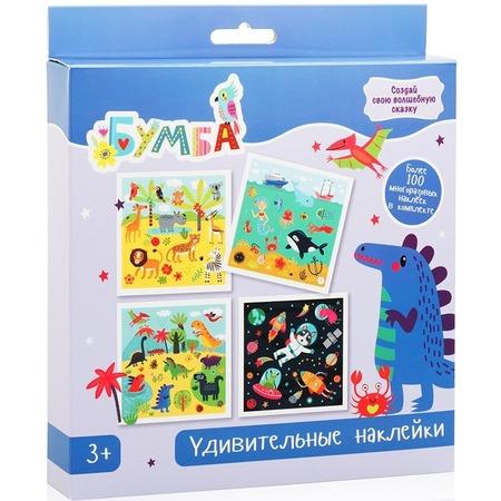 Купить Набор для детского творчества Bumbaram с многоразовыми наклейками «Путешествие»