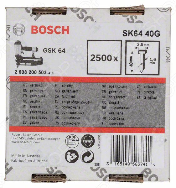 Набор штифтов с потайной головкой Bosch SK64 40G