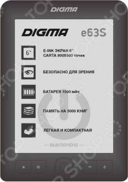 Электронная книга Digma E63S