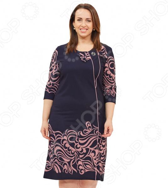 Платье Grace «Эльза». Цвет: синий, розовый 200 здоровых навыков которые помогут вам правильно питаться и хорошо себя чувствовать
