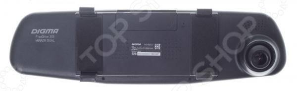 Видеорегистратор Digma FreeDrive 303 Mirror Dual