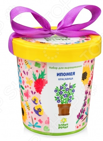 Набор для выращивания Happy Plant «Горшок. Ипомея красавица» растение happy plant горшок ипомея красавица hpn 20