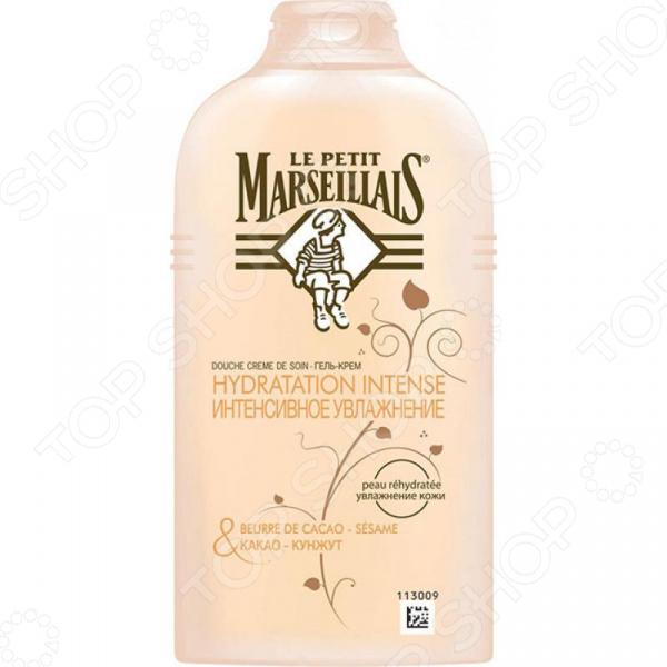 Гель для душа DIVAGE Le Petit Marseillais «Интенсивное увлажнение» косметика для мамы le petit marseillais гель крем для душа какао и кунжут интенсивное увлажнение 250 мл
