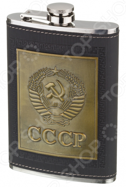 Фляжка «СССР-1» 214-059