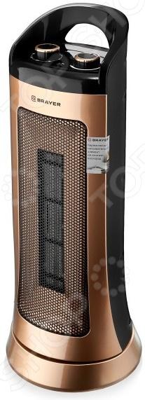 Тепловентилятор BRAYER BR-4801