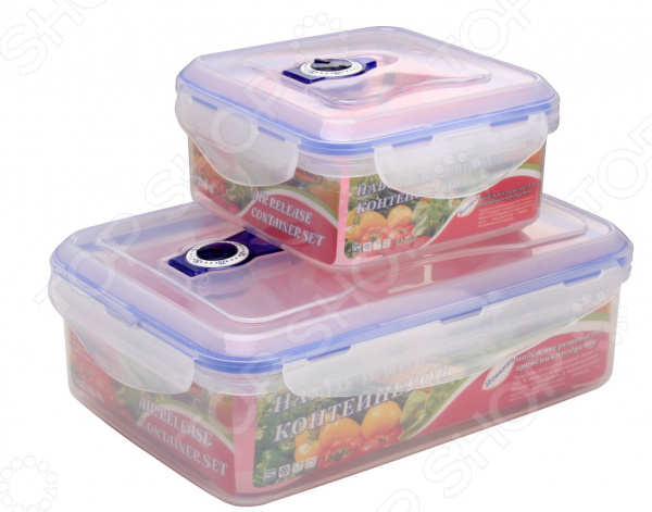 Набор контейнеров для продуктов Queen Ruby QR-8578