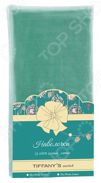 Набор из 2-х наволочек Tiffany's Secret . Цвет: бирюзовый