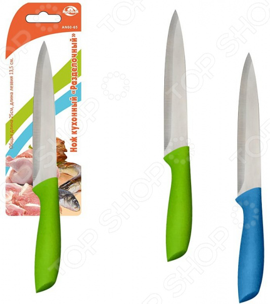 Нож Мультидом AN60-65. В ассортименте