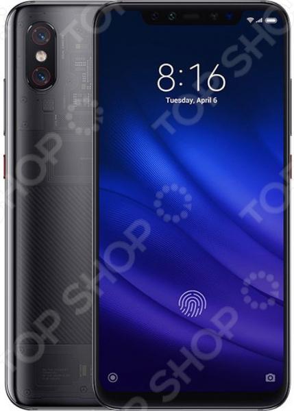 Смартфон Xiaomi Mi 8 Pro 8/128Gb