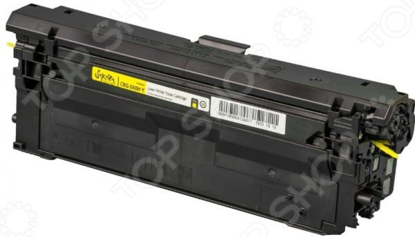 Картридж Sakura для Canon i-Sensys LBP-710/712 картридж sakura saep27 ep 27 для canon lbp3200