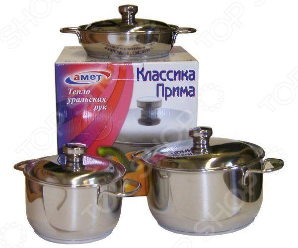 Набор посуды Амет «Классика-прима»