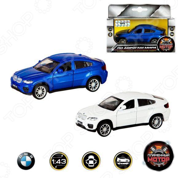 Модель автомобиля 1:43 Пламенный Мотор BMW X6. В ассортименте bburago модель автомобиля bmw x6 m цвет бордовый