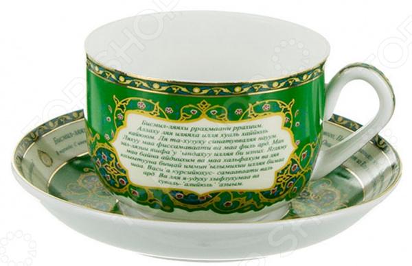 Чайная пара Lefard «Аятуль-курси» 86-1772 чайник заварочный lefard сура аятуль курси 86 1777