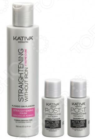 Набор для выпрямления волос Kativa «Уход»