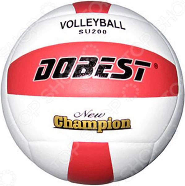 Мяч волейбольный DoBest SU200