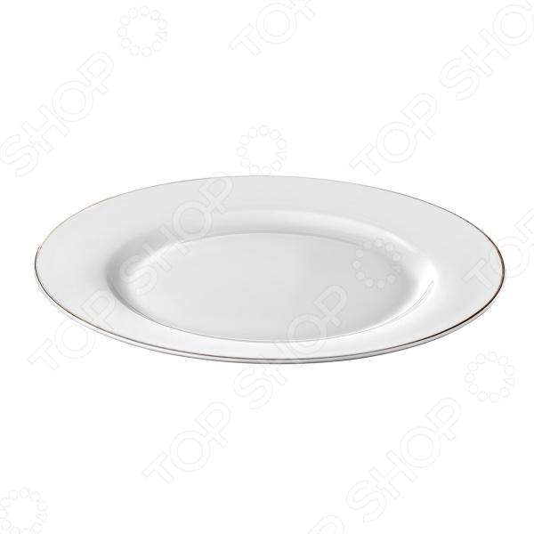 Тарелка десертная Esprado Alpino