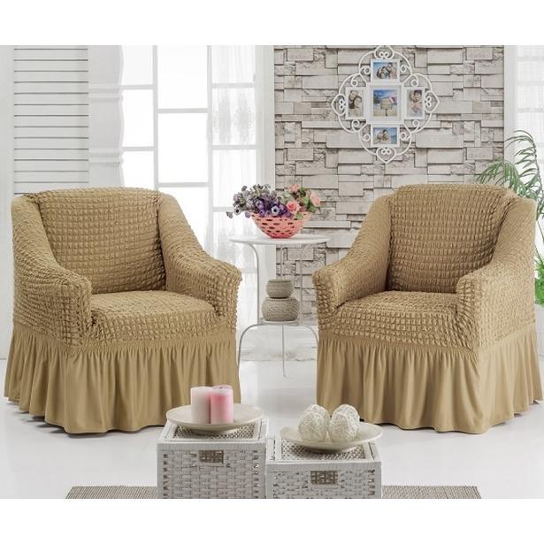 фото Комплект чехлов на 2 кресла Karbeltex с оборкой