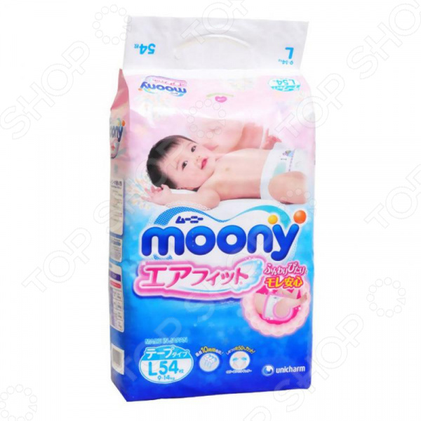 Подгузники MOONY L (9-14 кг)