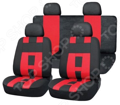 Набор чехлов для сидений SKYWAY Drive SW-121011 S/S01301025