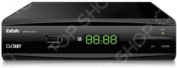 Ресивер BBK SMP-251 HDT2