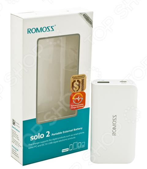 ������� ����������� Romoss Solo 2