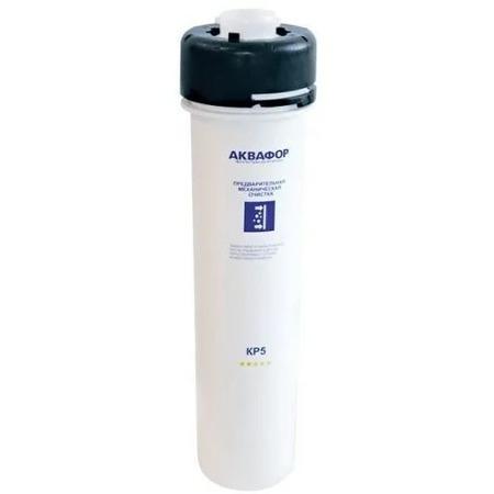 Купить Модуль сменный фильтрующий разборный Аквафор КР 5