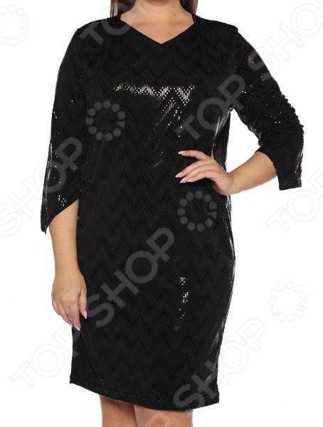 Платье VEAS «Модный показ». Цвет: черный коктейльное платье с драпировкой bebe платья и сарафаны коктейльные
