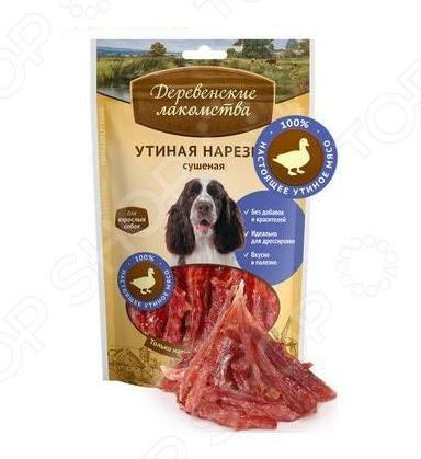 Лакомство для собак Деревенские лакомства «Утиная нарезка сушеная» колбаса мортаделла егорьевская кгф нарезка