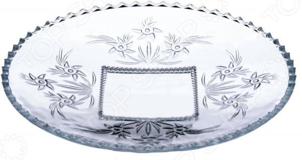 Блюдо Isfahan Glass «Симин»