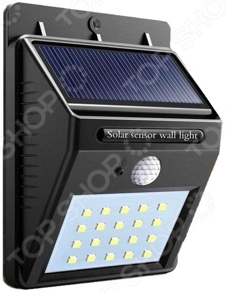 Фонарь светодионый на солнечной батарее 1