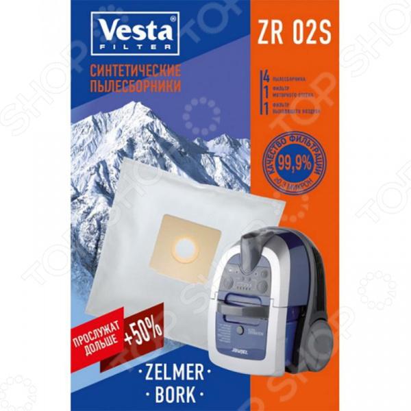 Мешки для пыли Vesta Filter ZR02S мешки для пыли vesta filter zr 02 для zelmer