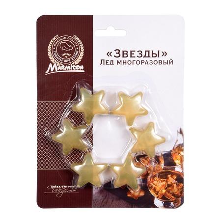 Купить Лед многоразовый Marmiton «Звезды» 16152