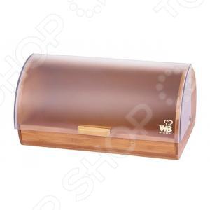 Хлебница Wellberg WB-7001 хлебница wellberg wb 7050 danish