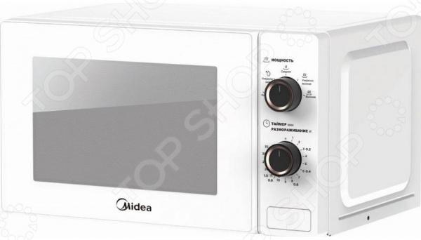 Микроволновая печь Midea MM720S220-W