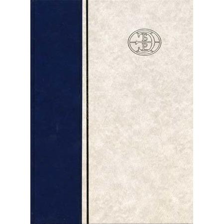 Купить Большая Российская энциклопедия в 30 томах. Том 1. А - Анкетирование