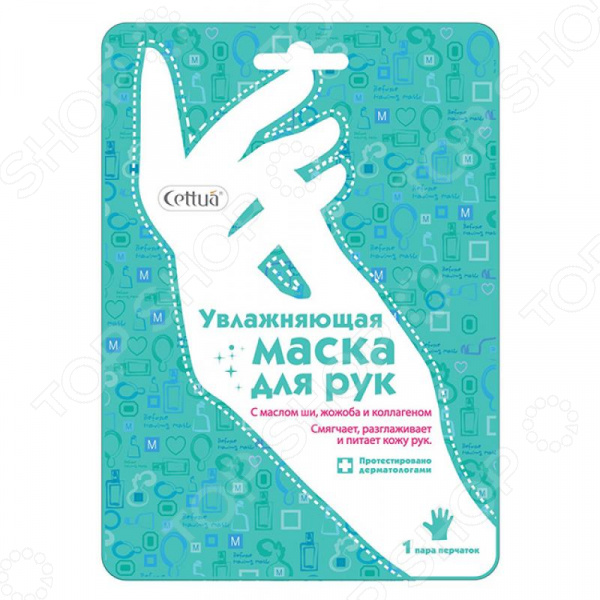 Zakazat.ru: Маска для рук Hadariki «Увлажняющая»