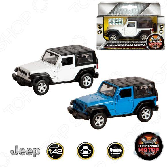 Модель автомобиля 1:42 Jeep Wrangler