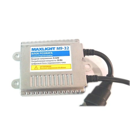 Блок розжига для ксеноновых ламп Maxlight Maxlight M9-32