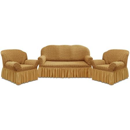 Купить Натяжной чехол на трехместный диван и чехлы на 2 кресла Karbeltex «Престиж» 10044 с оборкой