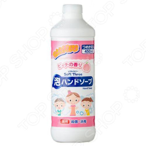 Мыло пенное Mitsuei Soft Three 400025 мыло металлическое нейтраль ruges анти запах k 7