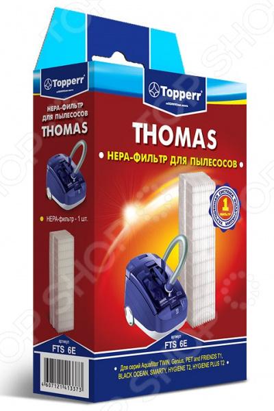 Фильтр для пылесоса Topperr FTS 6E фильтр для пылесоса topperr fts 6e