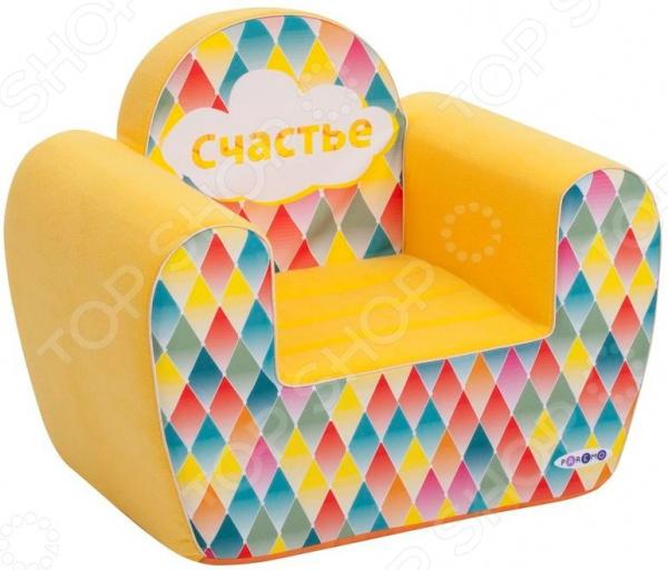 Кресло детское игровое PAREMO «Счастье»