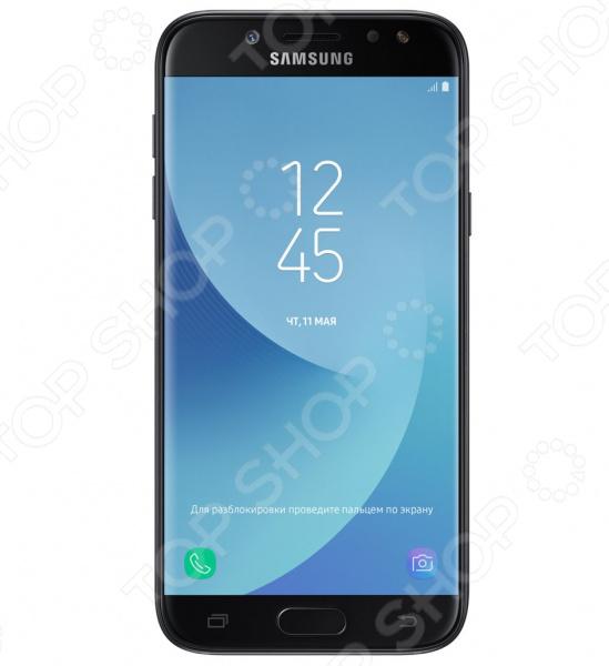 Смартфон Samsung Galaxy J5 2017 16Gb представляет собой отличное сочетание цены, продуманного функционала и высокотехничной аппаратной начинки. Мощный 8-ядерный процессор, AMOLED-дисплей и интуитивной понятный интерфейс все это делает его прекрасным выбором для тех, кто всегда и везде хочет оставаться на связи, кто ценит качество, удобство и комфорт.  С вниманием к деталям Особо хотелось бы отметить дизайн смартфона. Ему в данном случае было уделено особое и немалое внимание. Продуманная эргономика, плавные линии и максимально тонкий корпус пройти мимо просто невозможно! Дополнено это все лаконичным черным цветом, дорогой текстурой металла и прочным защитным стеклом. Любителям сэлфи Любите делать селфи Тогда смартфон Samsung Galaxy J5 именно то, что вам нужно! Снимки с ним получаются яркие и красочные даже в условиях низкой освещенности. К тому же, управлять затвором камеры теперь стало еще проще всего то нужно дать ей сигнал, показав ладонь.  Под надежной защитой Защитить личные файлы от посторонних глаз теперь стало еще проще! Благодаря защищенной папке Samsung Secure Folder доступ к соответствующим фотографиям, заметкам и приложениям будете иметь только вы. Особенности и преимущества  Samsung Pay позволяет оплачивать покупки смартфоном в любом терминале, где принимаются банковские карты по бесконтактной технологии или магнитной полосе.   Dual Messenger позволяет установить два отдельных аккаунта для одного и того же мессенджера.  Samsung Cloud облачное хранилище, позволяющее создавать резервные копии, синхронизировать и восстанавливать данные.  Super AMOLED-дисплей обеспечивает прекрасную цветопередачу и сохранение четкость цветов даже при просмотре под углом.  Использование карт памяти при необходимости вы можете расширить память телефона до 256 Гб с помощью microSD карты.  Сканер отпечатка пальца поможет защитить ваши данные от несанкционированного доступа.