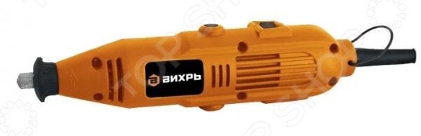 Гравер электрический Вихрь Г-150