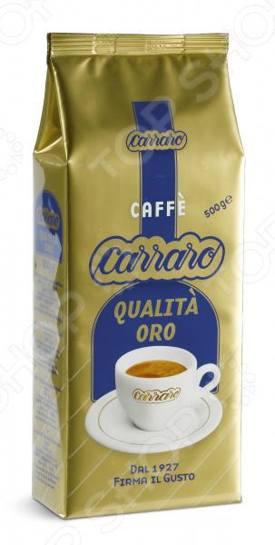 Кофе в зернах Carraro Qualita Oro